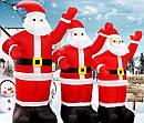 Дед Мороз Надувной Санта Клаус 240 см top, фото 5
