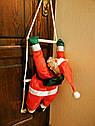 Дед Мороз Санта Клаус на Лестнице Подвесной Атмосфера Нового Года 50 см top, фото 5