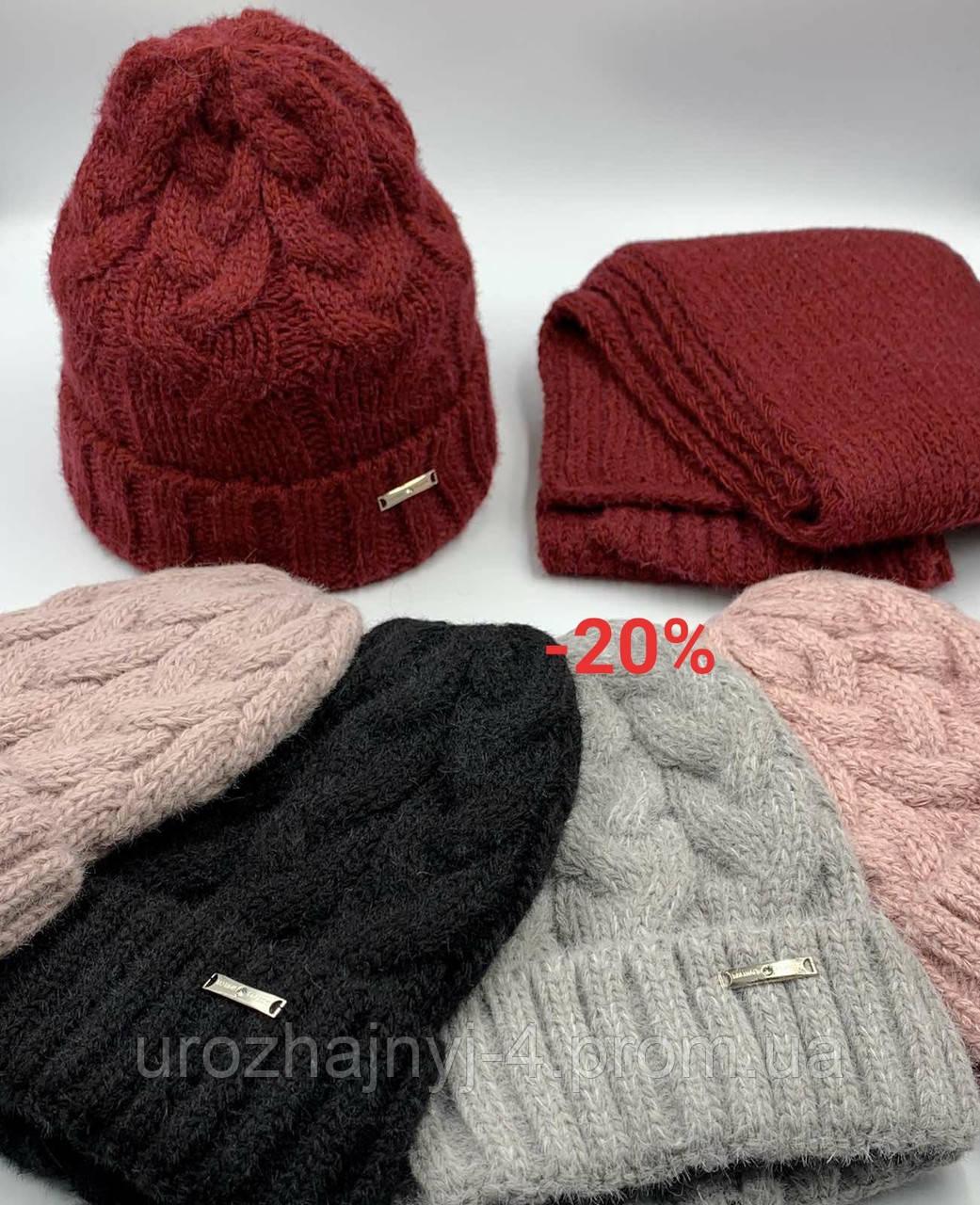 Вязанный набор шапка +шарф 54-56р