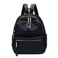 Городской рюкзак женский. Модные рюкзаки. Черный, синий, фиолетовый и бежевый цвет. Черный