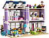Lego Friends Дом Эммы, фото 2