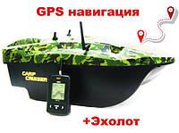 CarpCruiser Boat СF7-GPS Автопилот эхолот Lucky FFW718 GPS навигация 8 точек память 8х8 кораблик для прикормки, фото 1