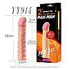 Удлиняющая насадка на пенис Big MAX MEN Y10 удлиннитель полового члена, фото 5