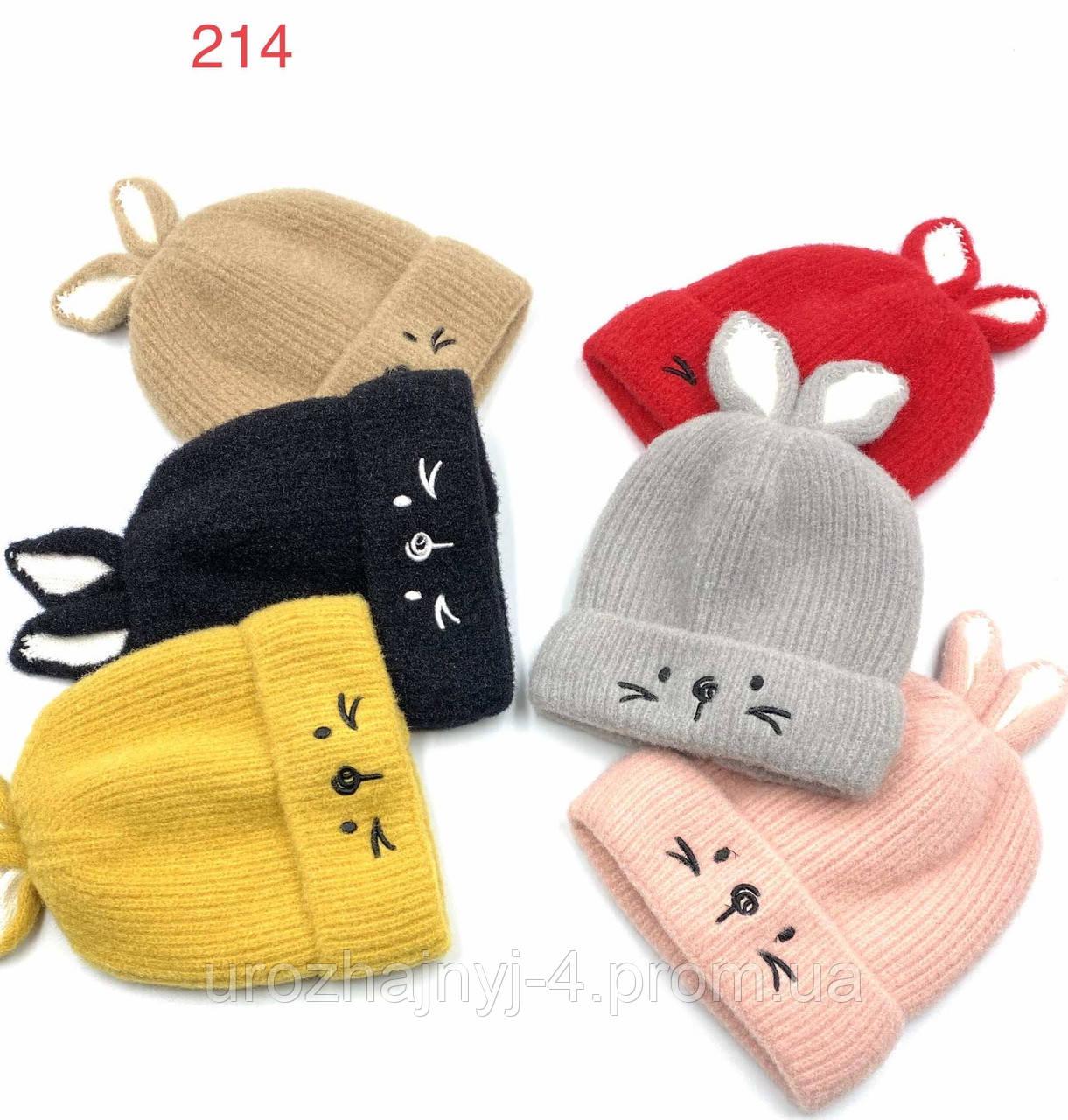 Вязанная шапочка для малышей, 44/46р (3/6 месяцев) Обхват 35 см, высота 17 см