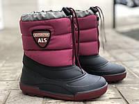 Зимові шкіряні черевики Alexia (рр 31-36), фото 1