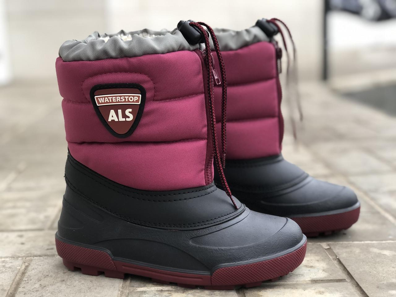 Зимові шкіряні черевики Alexia (рр 31-36)