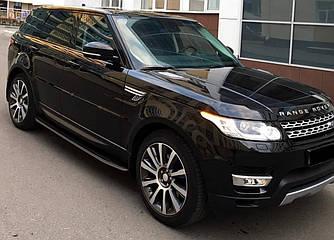 Бічні Пороги Land Rover Range Rover Sport 2014-2017 оригінальний дизайн