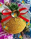 Елочная Игрушка Новогодний Шар Заснеженный с Шишкой Колокольчиком 9 см Цвета в Ассортименте sale, фото 2