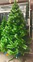 Искусственная Сосна 180 см Пушистая Новогодняя Елка 1,8 метра sale, фото 4