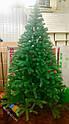 Искусственная Ель Литая 210 см Елка Новогодняя 2,1 метра sale, фото 5