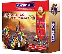 Магнитный конструктор Магникон МК-40   Развивающий конструктор   Конструктор для детей