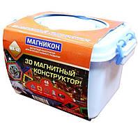 Магнитный конструктор Магникон МК-48   Развивающий конструктор   Конструктор для детей