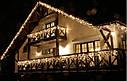 Уличная Гирлянда Бахрома 3,3 х 0,7 м 120 LED Цвета в Ассортименте sale, фото 3