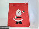 Мешок Деда Мороза Микс Для Подарков Красный Новогодний Мешок Размер 10х24 см 12 Шт В Упаковке sale, фото 4