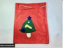 Мешок Деда Мороза Микс Для Подарков Красный Новогодний Мешок Размер 10х24 см 12 Шт В Упаковке sale, фото 5