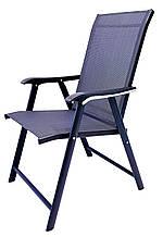 Стул- кресло Zhendong раскладной мод 051 (ZD-Z10040)