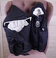 Зимний комплект для новорожденных Finland+King