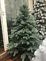 Голубая Ель Литая Искусственная 150 см Елка Новогодняя 1,5 метра sale, фото 3