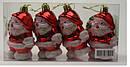 Украшения На Елку Набор Новогодних Игрушек Дед Мороз 4 Шт В Упаковке sale, фото 2