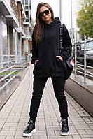 Спортивный костюм женский на флисе утепленный оверсайз весна/осень