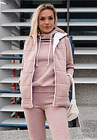 Спортивный костюм утепленный женский на флисе с жилеткой