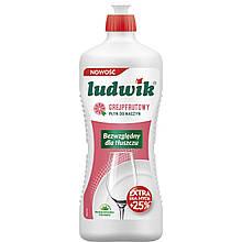 Средство для мытья посуды грейпфрут, 450 мл, Ludwik Grapefruit Людвик