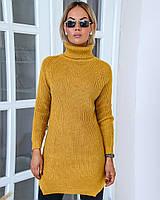 Уютный женский теплый свитер с высоким горлом, фото 1