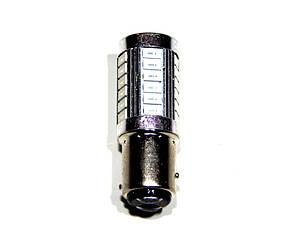 Лампа автомобильная светодиодная ZIRY BAY15D - P21/5W (1157), красная