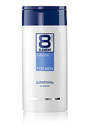 Відгуки (12 шт) про Faberlic Шампунь Element для чоловіків 8 Element арт 8144