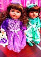Кукла Интерактивная Маленькая Пани с мишкой (45 см.) Украинский язык 120 фраз брюнетка, фото 1