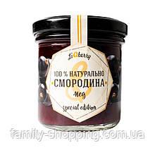 Паста Смородина + Мед LiQberry®, 165 г