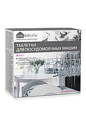 Отзывы (84 шт) о Faberlic Таблетки для посудомоечных машин Все в 1 Дом арт 11060
