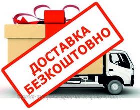 """Безкоштовна доставка """"Новою поштою"""""""