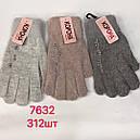 Рукавички з ангори жіночі теплі зимові (продаються тільки від 12 пар), фото 2