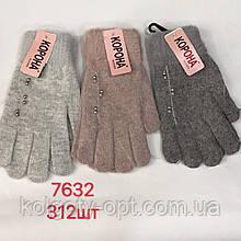 Перчатки из ангоры женские теплые зимние (продаются только от 12 пар)