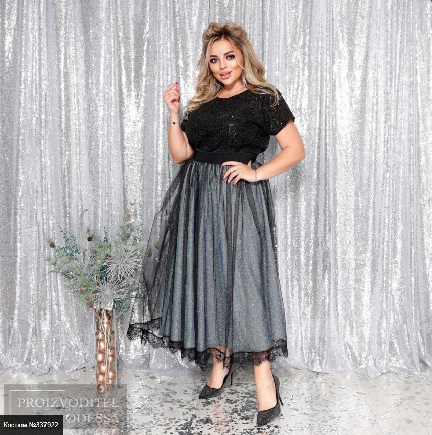 Красивый нарядный костюм блестящяя блуза и юбка батал Размеры: 50-52, 54-56, 58-60