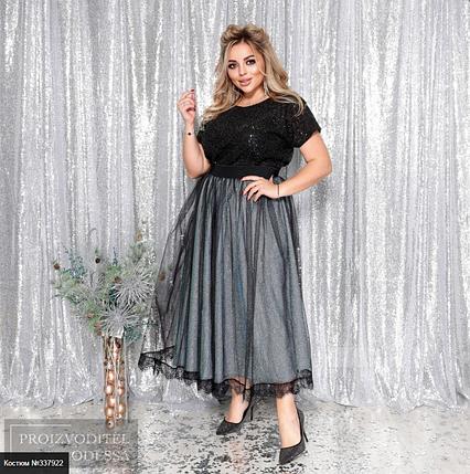 Красивый нарядный костюм блестящяя блуза и юбка батал Размеры: 50-52, 54-56, 58-60, фото 2