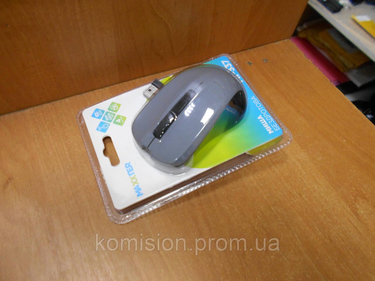 Мышка беспроводная Maxxter MR-337