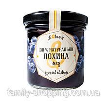 Паста Лохина + Мед LiQberry®, 165 г