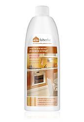 Отзывы (34 шт) о Faberlic Средство для чистки плит и духовок Дом арт 11119