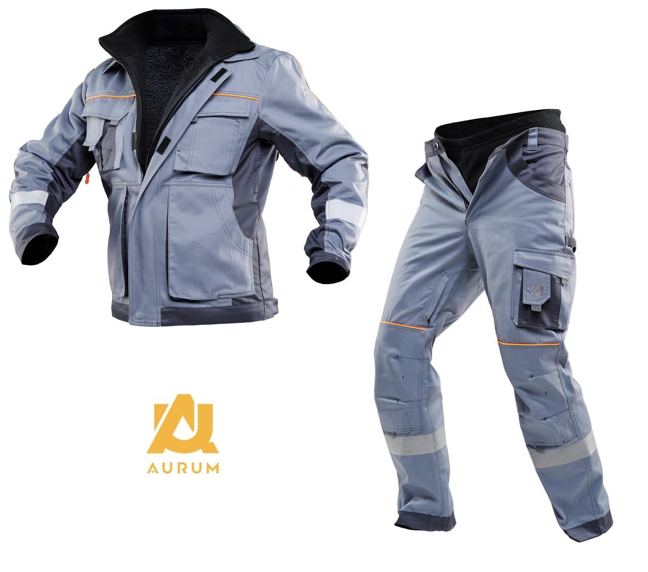 Костюм рабочий защитный AURUM 4S Grey Куртка+Брюки на утепленной подкладке (спецодежда, флис)