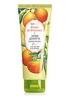 """Faberlic Крем для рук """"Апельсин & ваниль"""" Fleurs de Provence арт 8383"""