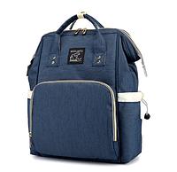 Рюкзак-сумка для мам Mother-bag