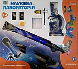 Микроскоп + телескоп Детский обучающий SK 0014, фото 2