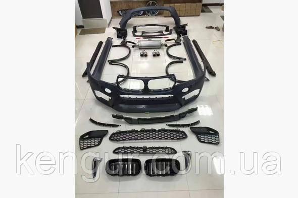 Обвес (стиль M-Pakiet) BMW X5 F15