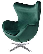 Дизайнерское кресло  Велюр Egg Chair Темно-Зелений