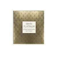 Faberlic Кислородная концентрированная сыворотка молодости для лица в ампулах Platinum арт 0333