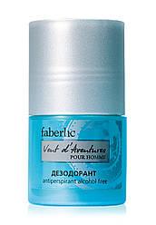 Отзывы (31 шт) о Faberlic Дезодорант-антиперспирант для мужчин d'Aventures Vent d'Aventures для него