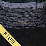 Свитер Pierre Cardin полосатый мягкий из Англии, фото 3
