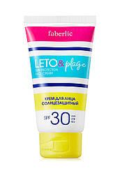 Отзывы (9 шт) о Faberlic Крем для лица солнцезащитный SPF 30 LETO&plage арт 2118